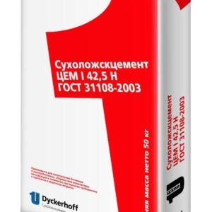 цемент (Dyckerhoff) 500