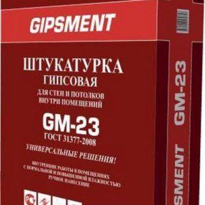 штукатурка гипсовая серая GM-23