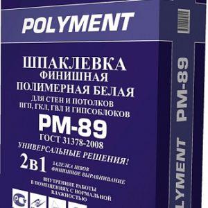 шпаклевка полимерная финишная белая PM-89